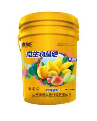 芒果微生物菌肥