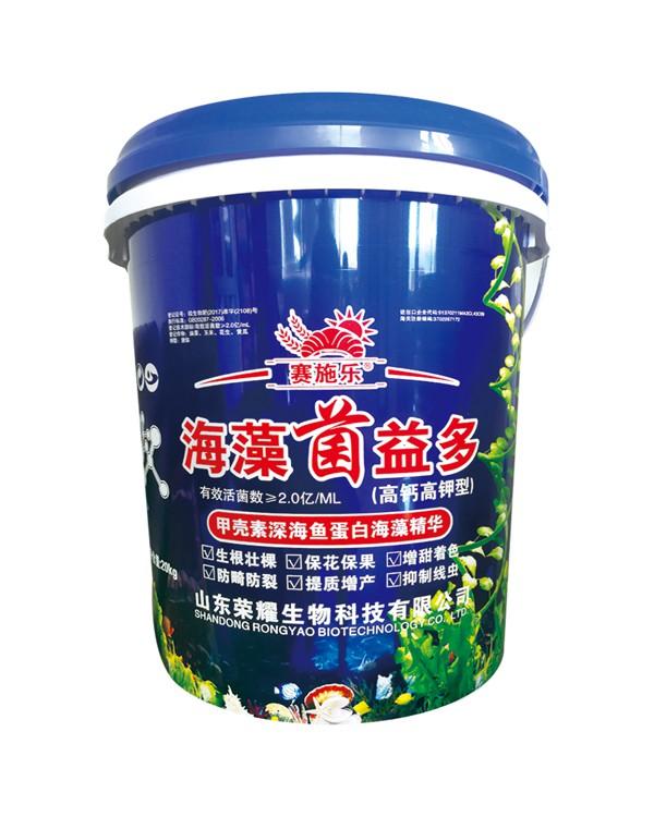 海藻菌益多