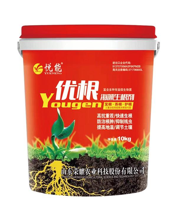 优根海藻生根剂